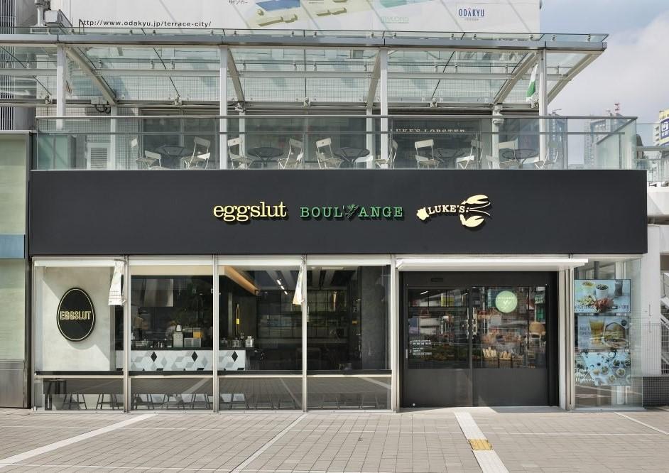 eggslut/BOUL'ANGE/LUKE'S 新宿サザンテラス店