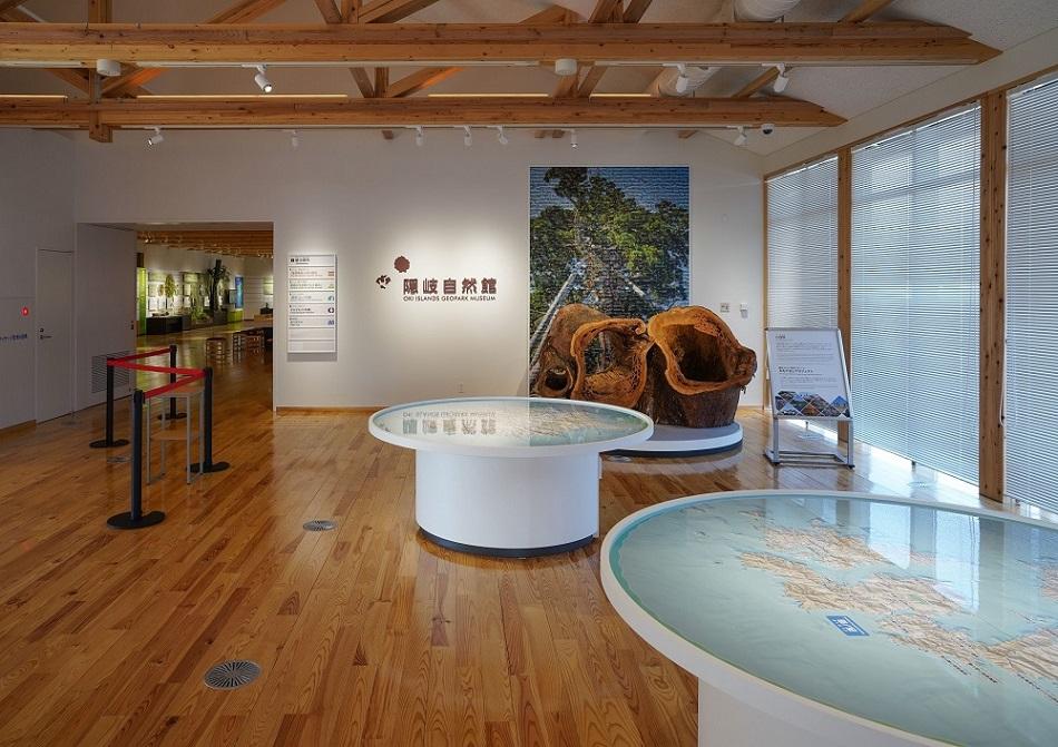 隠岐ユネスコ世界ジオパーク中核拠点施設 隠岐自然館